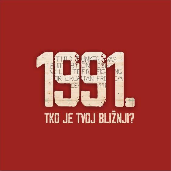 1991 | Tko je tvoj bližnji?